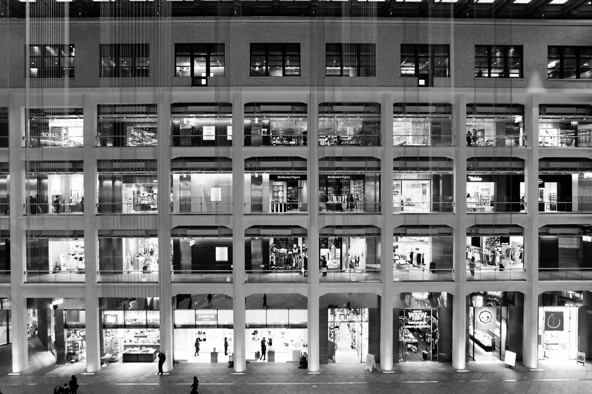 KITTE Shops